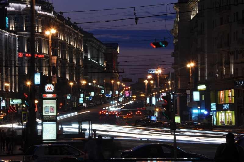 Москва. ул. Тверская