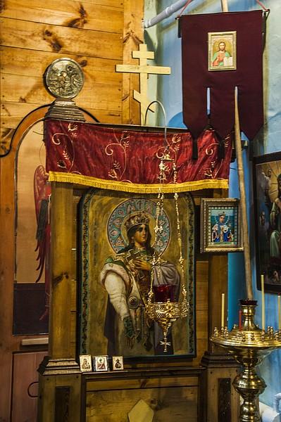 Церковь св. царицы Александры.