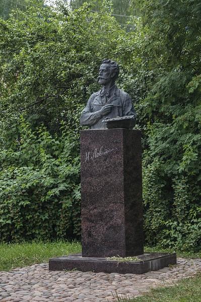 Памятник русскому живописцу - Левитану