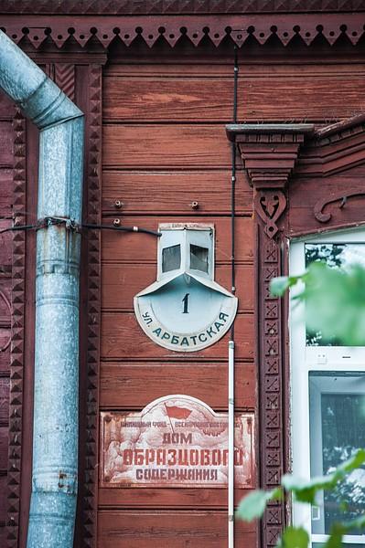 Коломна, Дмитрий Донской, анна ахматова, венчание Дмитрия Донского, монастыри, церкви, коломенский кремль, коломенский мармелад, коломенская пастила, история коломны, старая Коломна