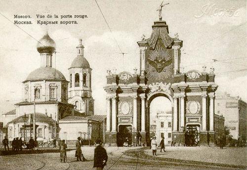 Красные ворота, Трехсвятительская церковь, москва, лермонтов, крещение