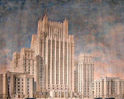 Проекта здания министерства иностранных дел, москва, сталинские высотки