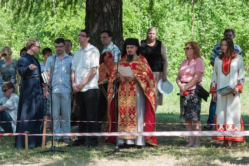 молебен равноапостольным Кириллу и Мефодию