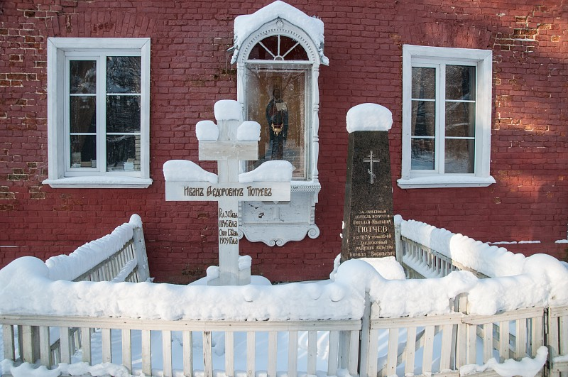 У церковной стены захоронены сын и внук поэта: Иван Федорович (умер в 1909 г.) и Николай Иванович (умер в 1949 г.)