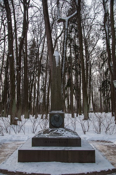 Памятник В.А. Жуковскому. Открыт С.Д. Шереметьевым в 1913 году.