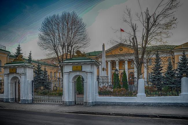 Посольство Армении