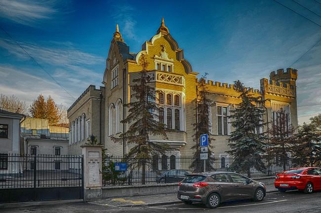 Главный дом (1901; 1940-е)