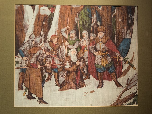 Картина из палат Романовых