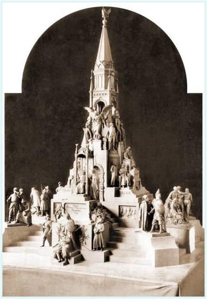 Проект скульптурного ансамбль  в честь 300-летия дома Романовых.