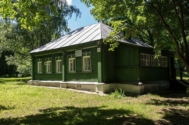 Усадьба Ф.М. Достоевского