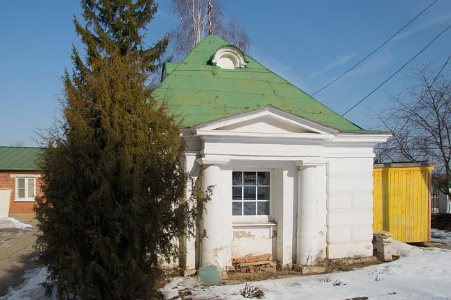 Усыпальница Салтыковых.