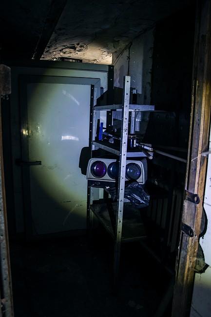 Остатки аппаратуры